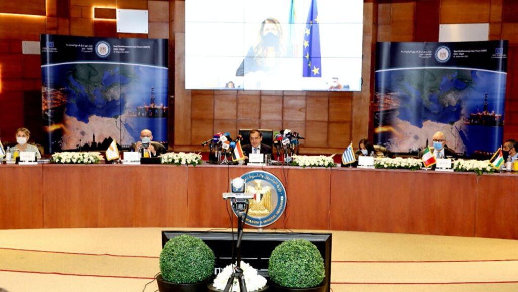 emgf-statute-signing-september-22nd-2020