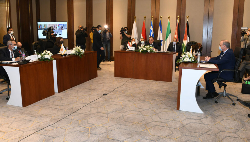 4th-emgf-ministerial-meeting–march-9th-2021